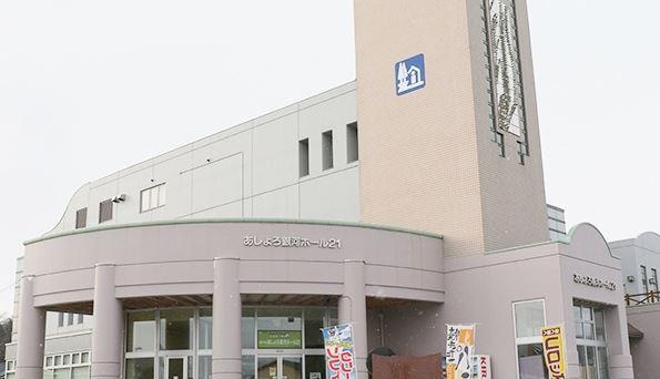 道の駅 あしょろ銀河ホール21と松山千春