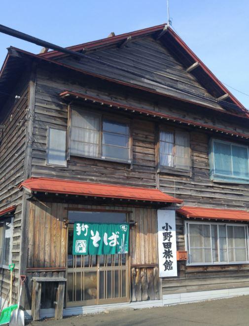 麓郷 小野田そばに行ってみた!