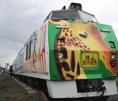 臨時特急「旭山動物園号」が老朽化で廃車