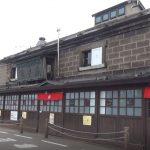 小樽 田中酒造 糀まつり