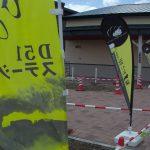 安平町 道の駅